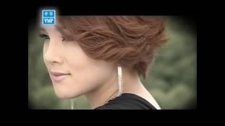 pie cai fen sou te se hou suo ai wo (lirik dan terjemahan) Mp3