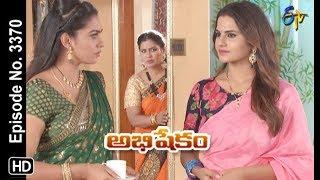 vuclip Abhishekam   2nd November 2019    Full Episode No 3370   ETV Telugu