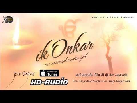 Ik Onkar   Meditation Mantra   Bhai Gagandeep Singh Ji : Sri Ganga Nagar   Relaxing Mantra Chanting