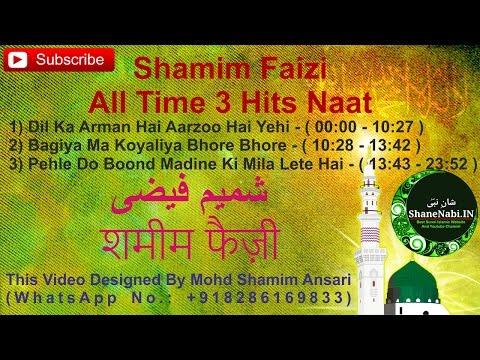 Shamim Faizi All Time 3 Hits   Shamim Faiz Naat   Dil Ka Arman   Pehle Do Boond Madine   Bagiya Ma