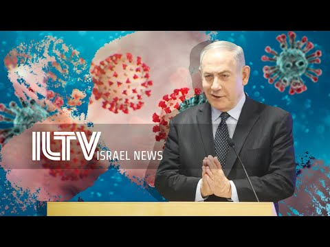 Your News From Israel - Mar. 12, 2020