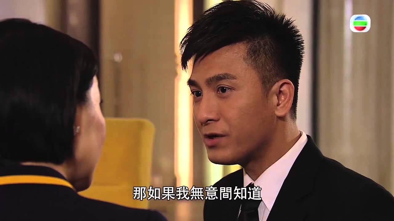 衝上雲霄II - 高志宏話齋 -- 同路中人 (TVB) - YouTube