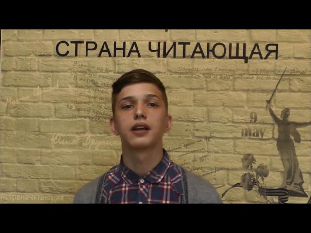 Изображение предпросмотра прочтения – СергейТимахин читает произведение «Итальянец» (Светлов Михаил)
