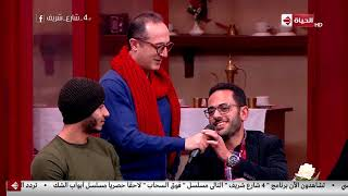 4 شارع شريف - فقرة المطبخ مع الشيف منى الصباحي - 21 يناير 2019 thumbnail