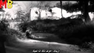 Seni Seviyorum - Orhan Ölmez/ اغنية أُحبك مترجمة