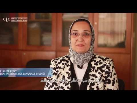 Meet the College of Language and Communication Alexandria - AAST