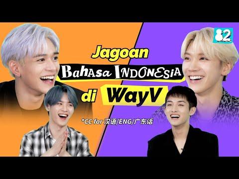 Apakah WayV jago Bahasa Indonesia?ㅣGTBIW w/WayV