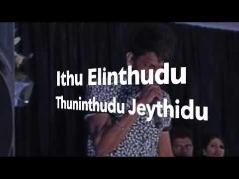MC starboy FT Samookam Official Lyrics Video