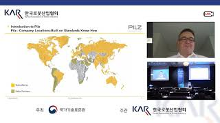 2020 비대면 경제 로봇 기술과 표준 국제포럼