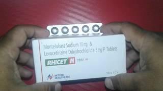 Rhicet M Tablet review अस्थमा के लिए बढ़िया टैबलेट !
