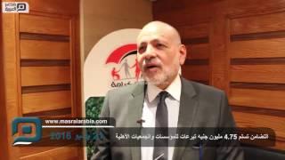 مصر العربية | التضامن تسلم 4.75 مليون جنيه تبرعات للمؤسسات والجمعيات اﻷهلية