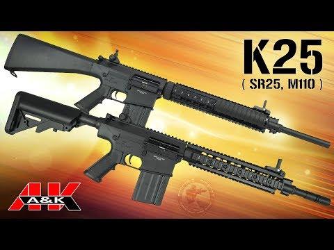 [Review] A&K K25 (SR25,M110) DMR,Carbine - SAEG - 6mm Airsoft/Softair - 4K UHD