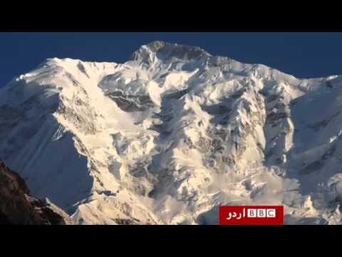 گلگت بلتستان میں بدلتے موسموں کی عکاسی   BBC Urdu