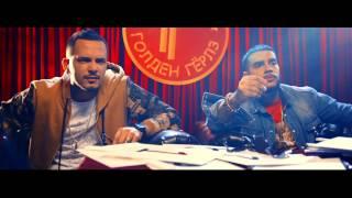 Natan ft. Тимати - Девочка Бомба ( Новый клип, 2014)(Премьера нового клипа