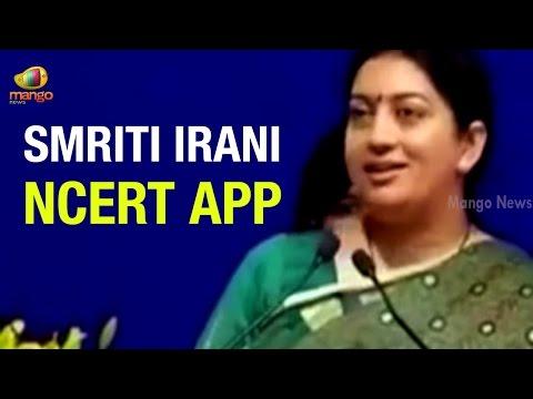 Smriti Irani Announces App For Free Downloads Of NCERT Books | Rashtriya Yoga Shikshak Sammelan