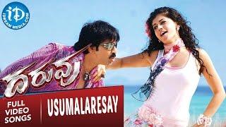 Daruvu Movie Songs - Usumalaresay Video Song || Ravi Teja, Taapsee Pannu || Vijay Antony