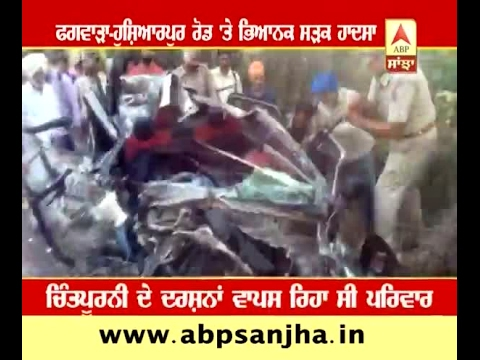 Major road Accident in Phagwara, claims 5 lives
