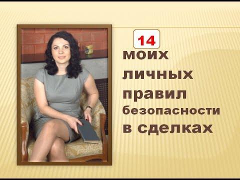 видео: 14 Правил безопасности ПРИ ПРОВЕРКЕ КВАРТИРЫ на