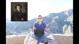 Видео урок Литература Занятие 2 Авторы и произведения Got It
