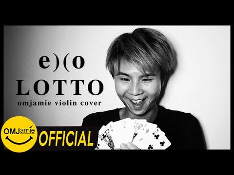 EXO - LOTTO - VIOLIN COVER