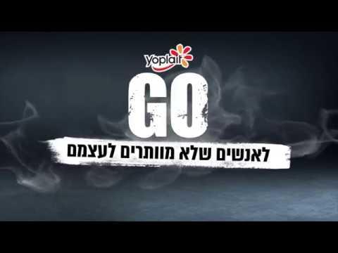 Yoplait GO challenge: Deni Avdija