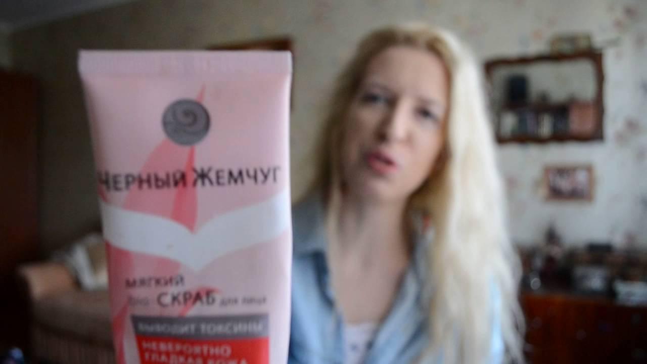 Натуральный дезодорант без алюминия, парабенов, химии - YouTube