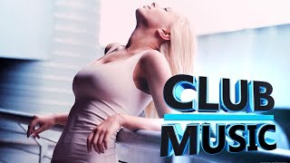 New Best Club Dance Summer House Music Megamix 2017 - CLUB MUSIC 2017 Video