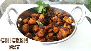 Chicken Breast Fry-Indian style