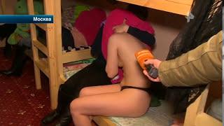 В Москве ликвидация публичного дома закончилась истерикой проституток