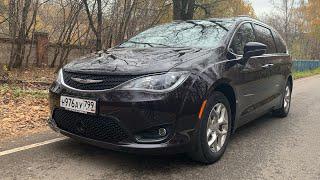 взял Chrysler Pacifica - для семьи лучше не бывает!?