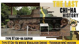 The Last Chi-Ha Saipan - History - Walkaround - 九七式中戦車 チハ.