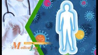 Иммуномодуляторы (виды, их действие на иммунную систему, лекарственные средства)