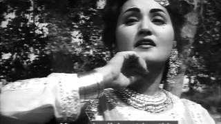Nooran - Vekhia Hove Ni Kise Takia Hove