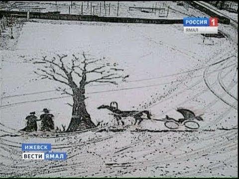 Простой лопатой по белому снегу. Герой интернета - дворник из Ижевска