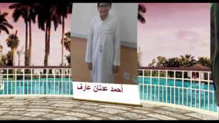 ابطال العلوم - مدرسة الامام يعقوب الحضرمي