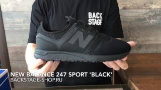 New Balance 247 'Black'