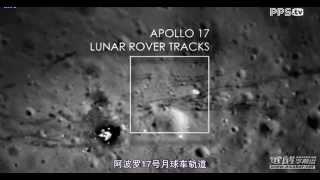 NASA 不希望您知道的真相!( 影片內容請自行斟酌 ).mp4 thumbnail