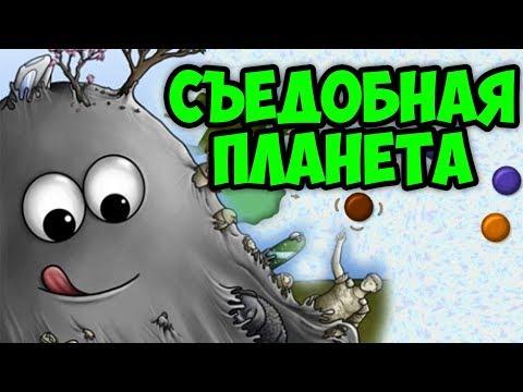 Игры онлайн и флеш игры онлайн бесплатно на bigmir)net