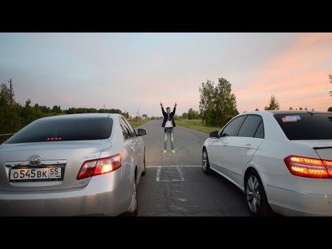 Toyota Camry 3.5 Vs Mercedes-Benz W212 E350 3.5 Vs Mercedes-Benz W210 E430
