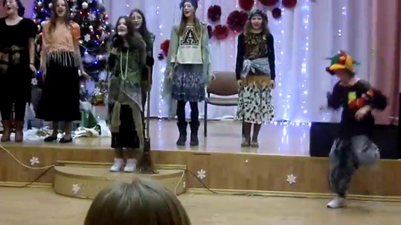 Новогоднее представление 8 класс