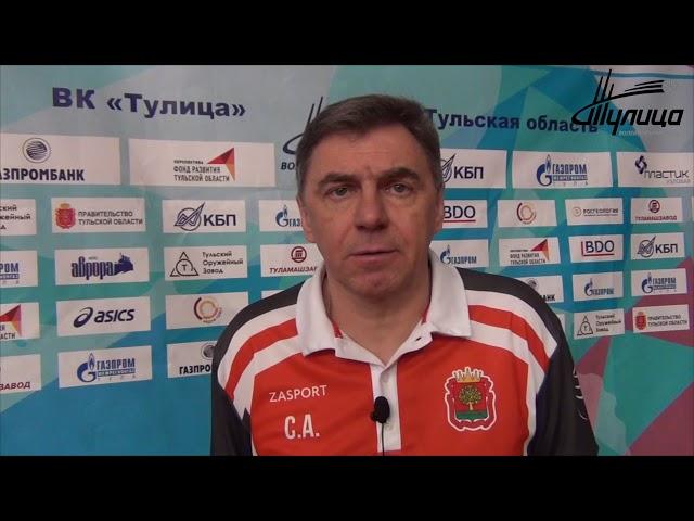 Комментарий главного тренера ВК