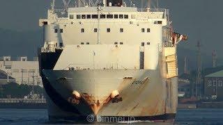 蘇州下関フェリー ゆうとぴあIV / UTOPIA IV - Utopia Line ro-ro/passenger ship
