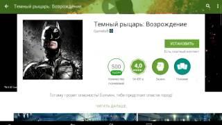 БЕСПЛАТНЫЙ Общий аккаунт google play