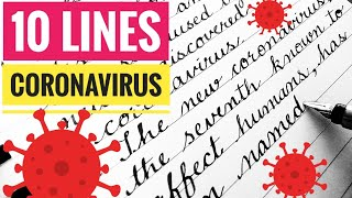 10 Lines on Coronavirus essay in English, Cursive Writing, Covid 19 essay, Covid 19 paragraph