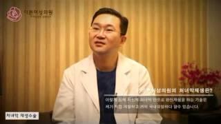 처녀막복원수술 비용