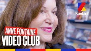 Anne Fontaine - VIDEO CLUB