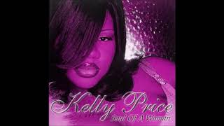 Kelly Price Don 39 t Go Away Interlude Chopped Screwed Request.mp3