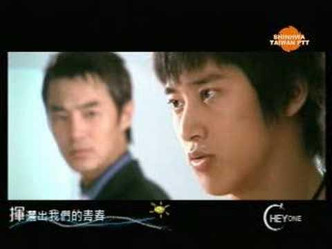 HyeSung&MinWoo【Ocean Blue】(來去海邊OST).MV