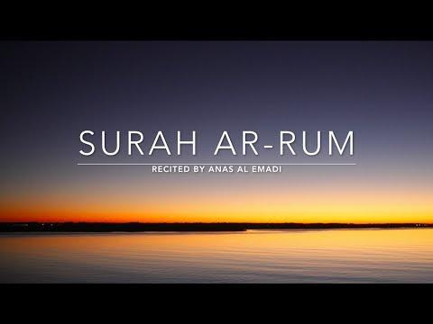 Surah Ar-Rum - سورة الروم | Anas Al Emadi | English Translation