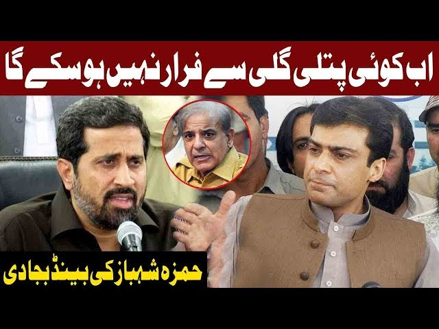 No One Can Escape The Accountability System Now: Fayyaz ul Hassan Chohan | Express News